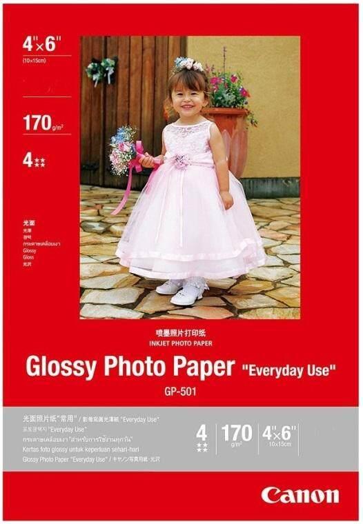 Glossy Photo Paper GP-501 (30sheet)