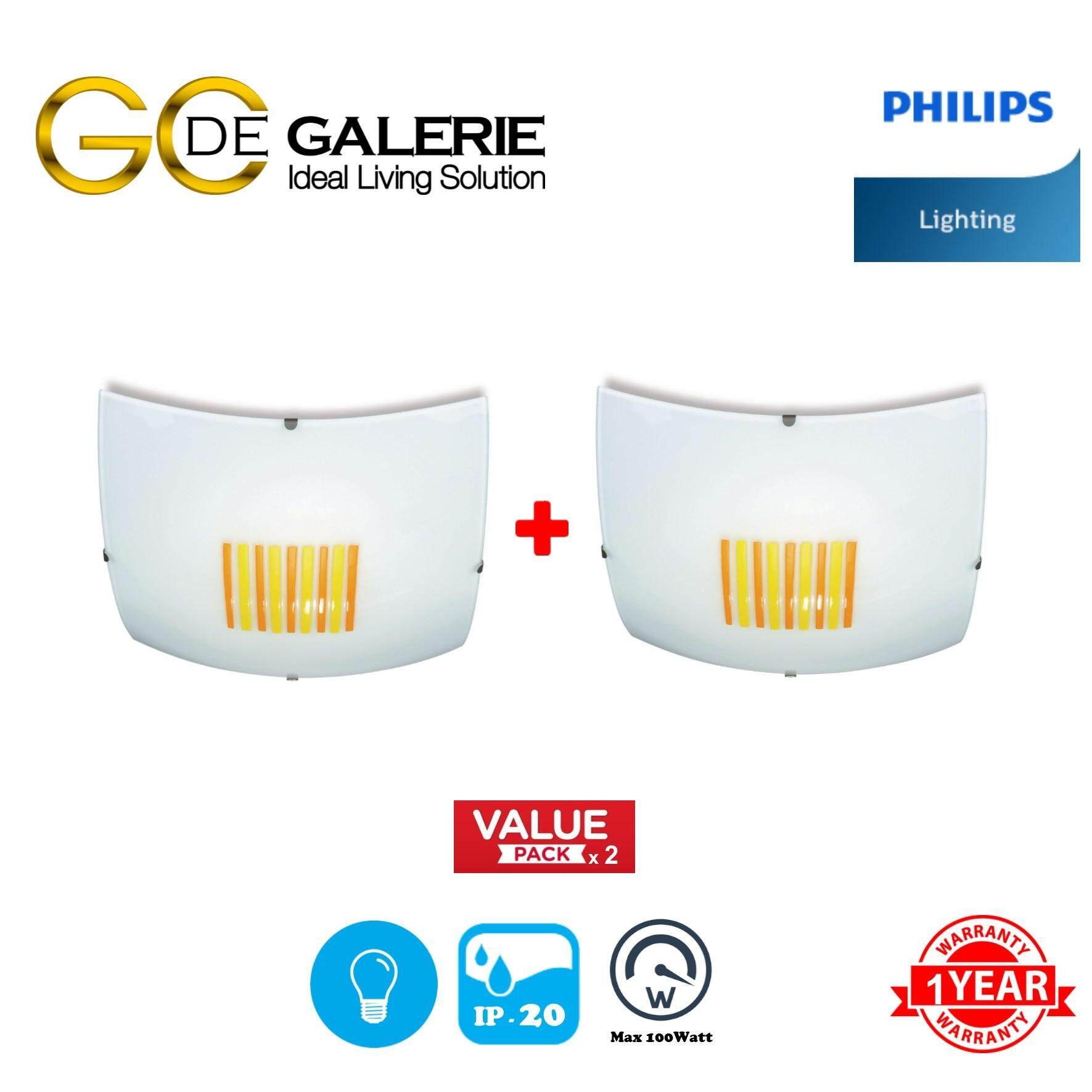 CEILING LIGHT PHILIPS 30144/34 QCG302 YL 1X100W (2 PACK)