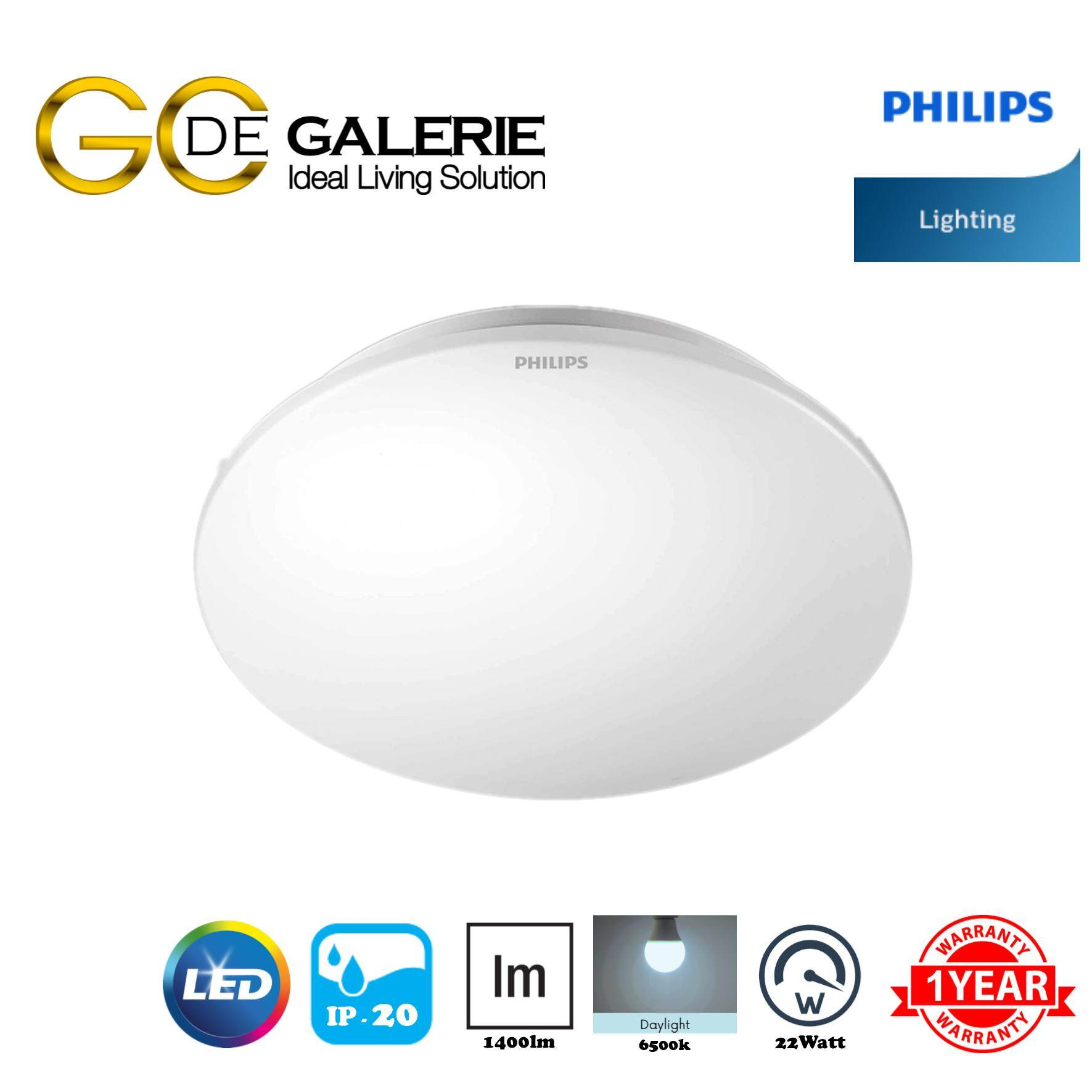 CEILING LIGHT LED PHILIPS MOIRE 33365 22W 65K WH