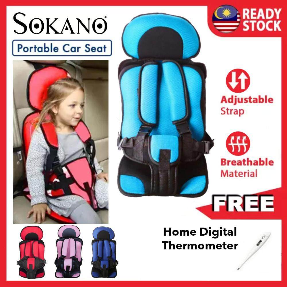 SOKANO Premium Baby Child Kid Safety Car Seat Car Cushion- Sky Blue (Free Thermometer)