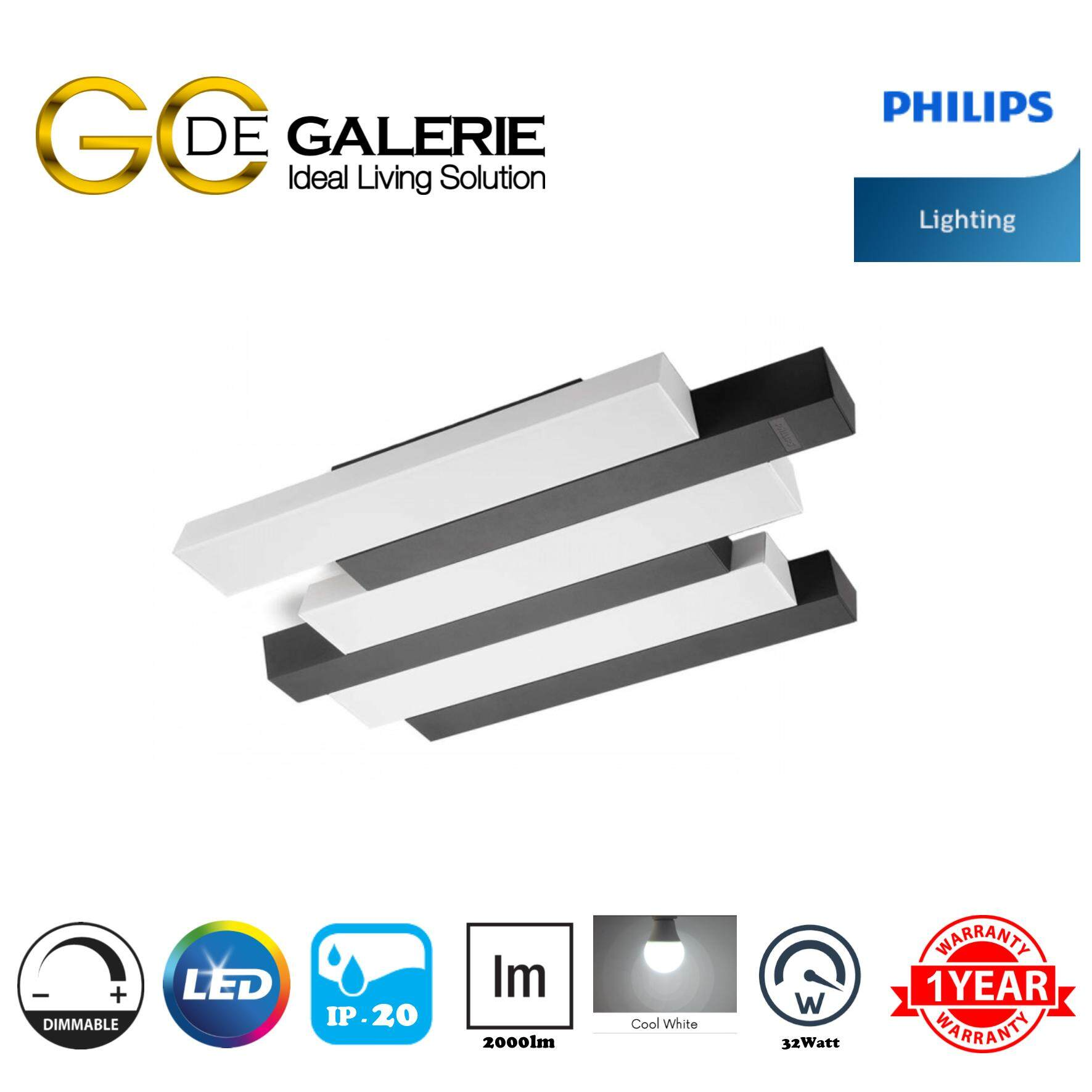 CEILING LIGHT LED PHILIPS 58081 PIANO BK 1x32W SELV