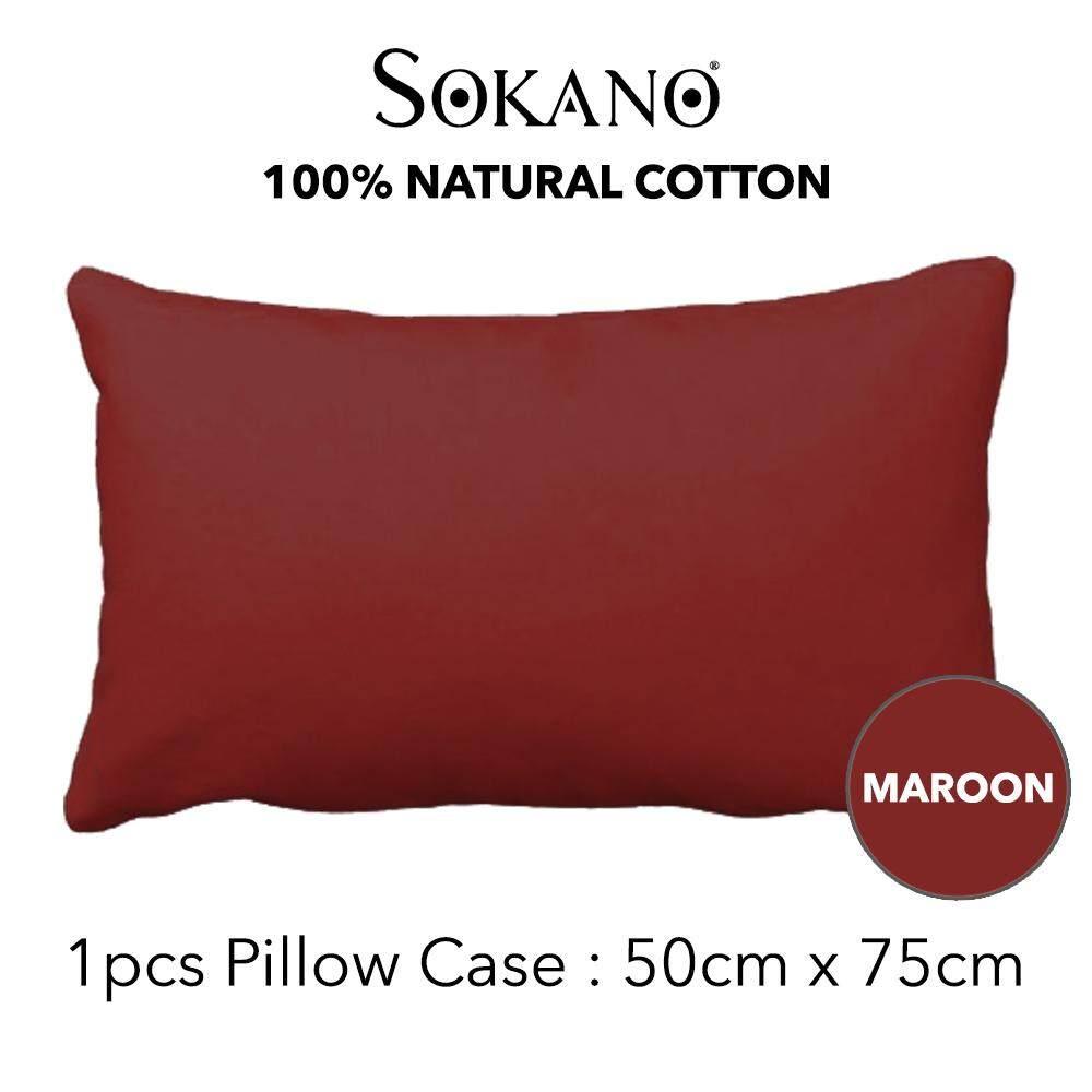 Sokano Plain Colors Cotton Soft Pillowcase Sarung Bantal 50cm x 75cm (1 Pcs)