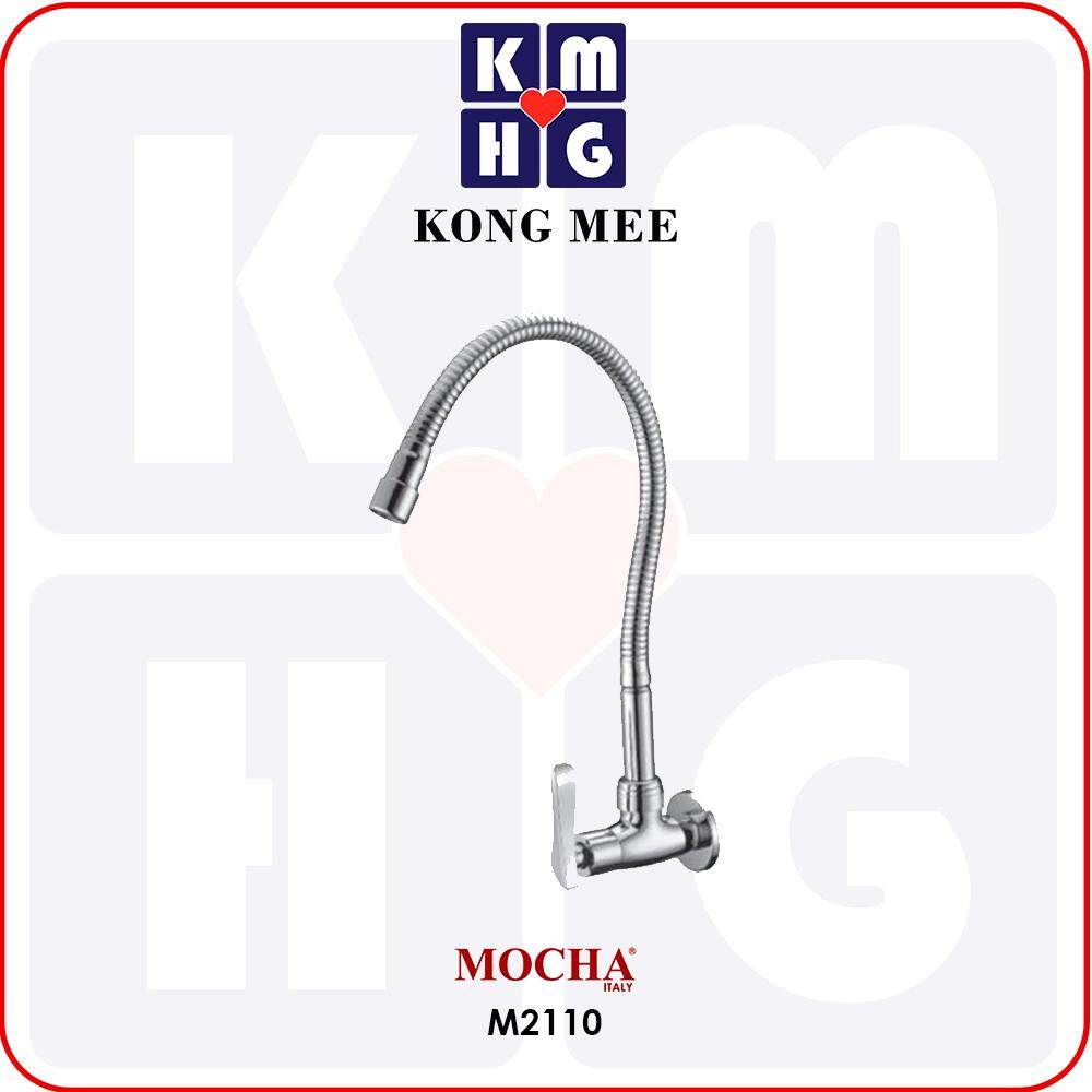 Mocha Italy - Flexible Wall-Mounted Sink Tap (M2110)  Adjustable Faucet Handle High Quality Premium Home Bathroom Washroom Furniture Fixtures Toilet Wash Hand Water Pipe Plumbing Luxury