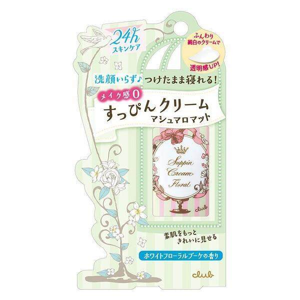 Club Cosme Nude Skin 24hr No Wash BB Cream White Flower Scent 30g  (Made in Japan, Imported from Taiwan)