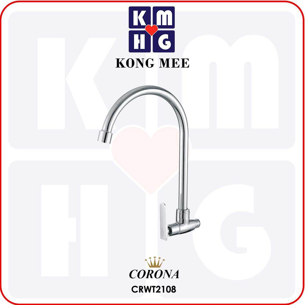 Corona - Wall Mounted Kitchen Sink Tap (CRWT2108)  High Quality Premium Kitchen Top Counter Restaurant Dapur Masak Singki CuciHome Wash Dishes Water Soap Faucet Clean Pipe Food Cook Chef Luxury