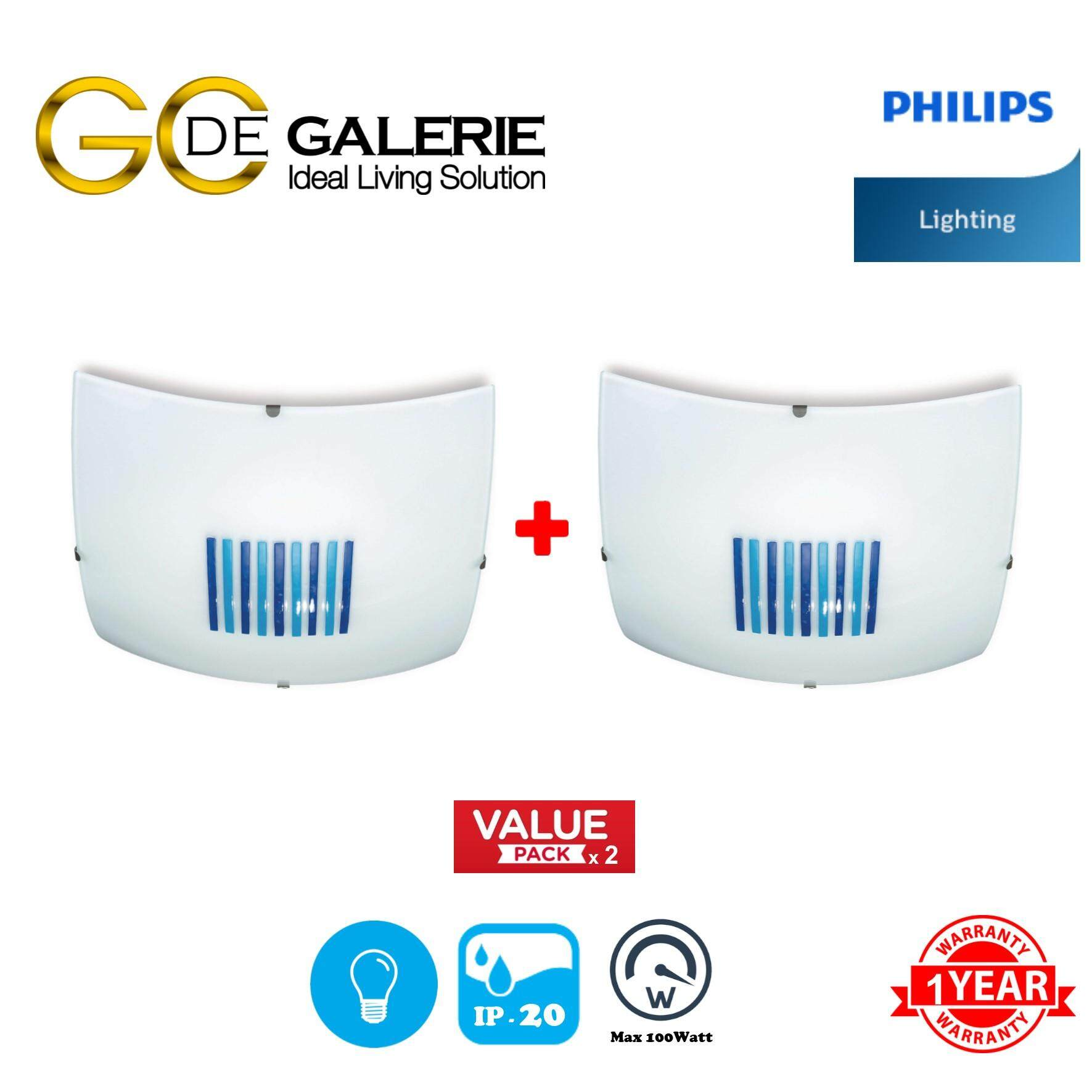 CEILING LIGHT PHILIPS 30144/35 QCG302 BL 1X100W  (2 PACK)