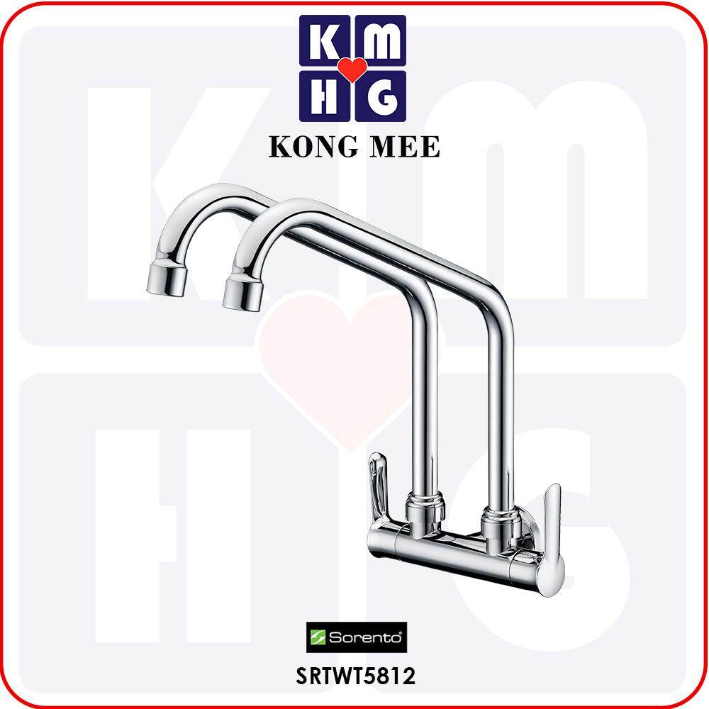 Sorento Italy - Wave 5800 Series Wall Mounted Sink Tap (SRTWT5812) High Quality Kitchen Stick To Wall Kitchen Top Counter Restaurant Home Wash Dishes Water Soap Faucet Clean Pipe Food Cook Premium Modern Luxury Long Lasting