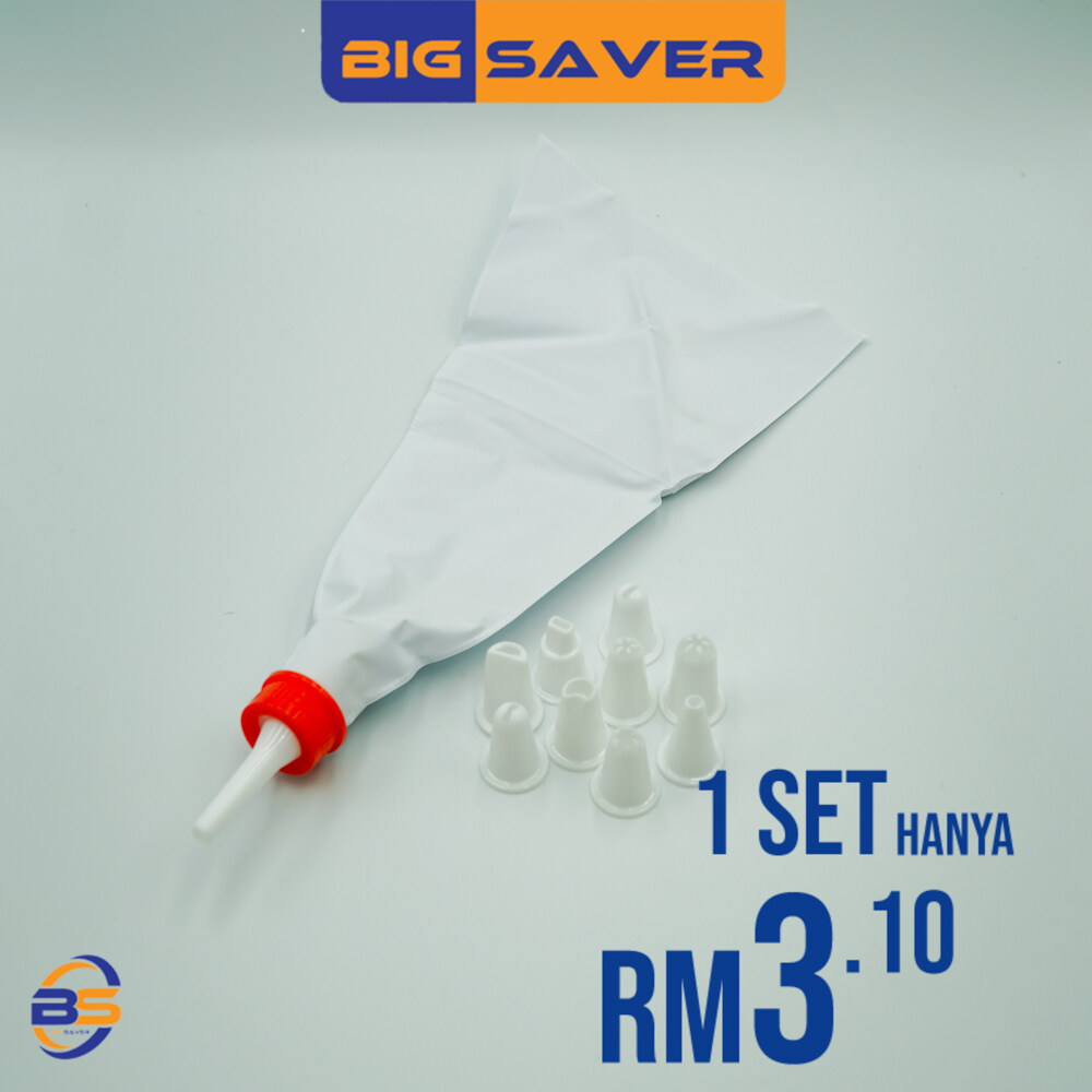 Cream Syringe Set