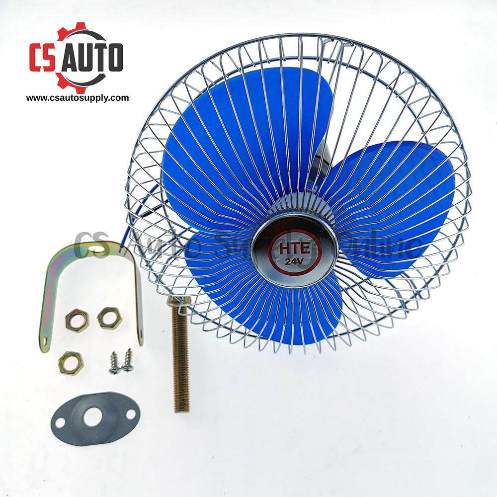 "[cs auto] 24V DC Room Fan 8"" inch Car Lorry Inside Cooling Cover Fan Electric Single Speed Kipas Lori"