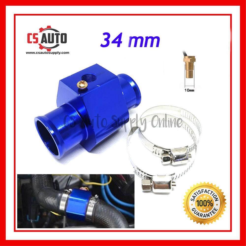 [cs auto] Water Temperature Joint Pipe 34mm Gauge Radiator Hose Adapter Temp Sensor Adaptor ready stock Malaysia