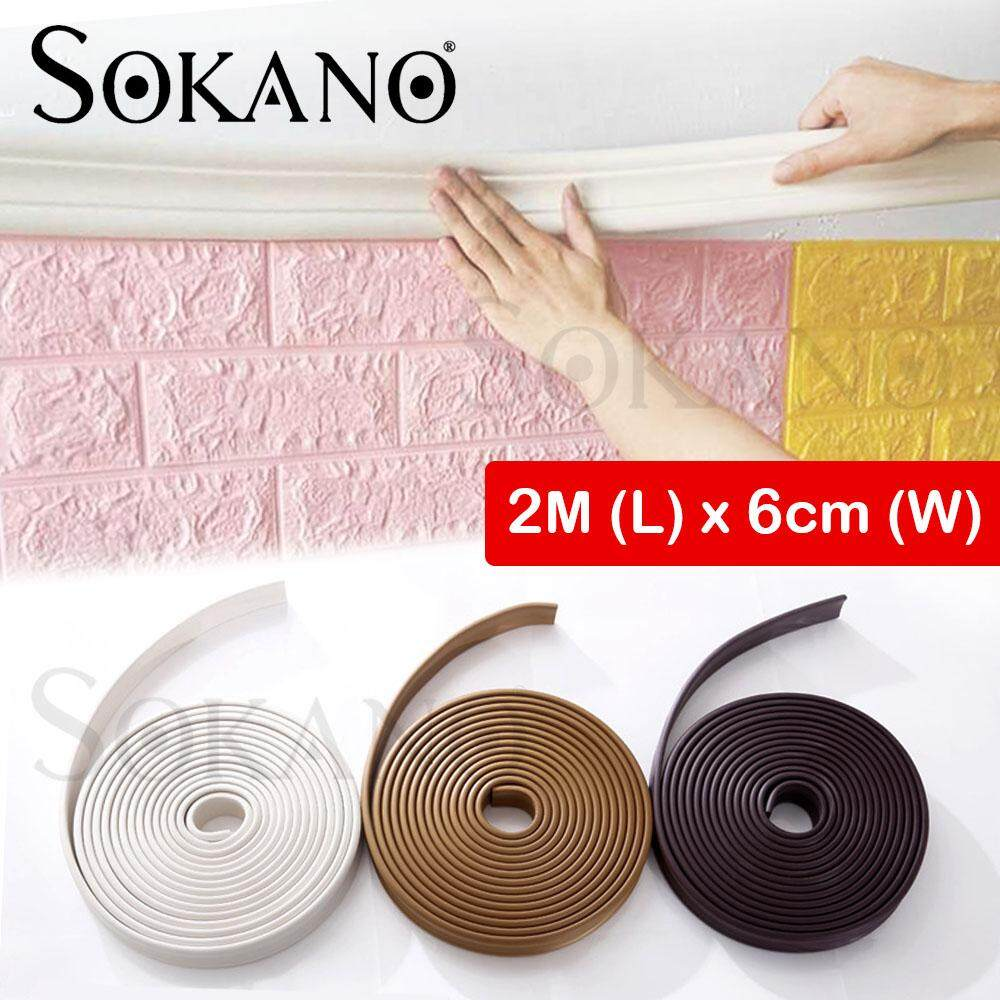 SOKANO 6cm x 2 Meter Wainscoting (Meter) Foam Frame Wall Skirting Border Line Wall Art Skirting for Wall Brick Wall Paper
