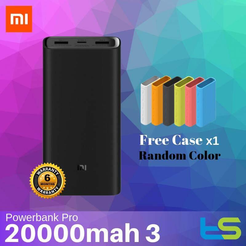 [Free Case] Xiaomi Mi  PowerBank 20000mah Pro V3 USB-C Power bank Fast Charging [100% Genuine]