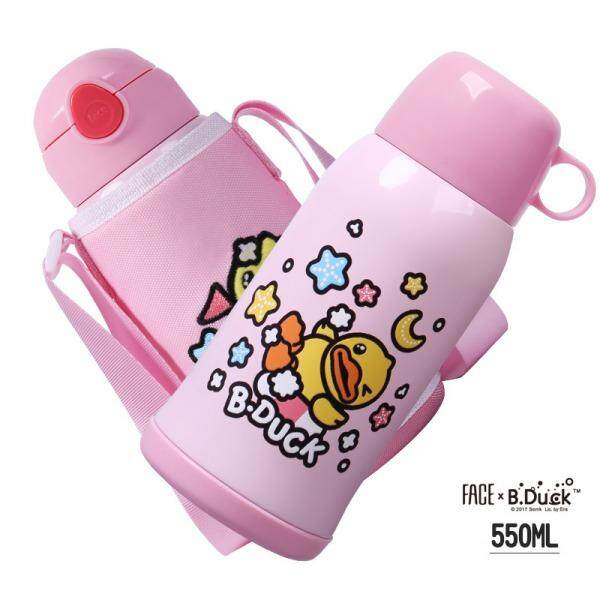 [ORIGINAL] FACE 550mL B Duck Thermos Vacuum Insulated Flask with Strap (Multi Cover) Water Bottle Tumbler for Adults and Kids 0.55L FREE GIFT