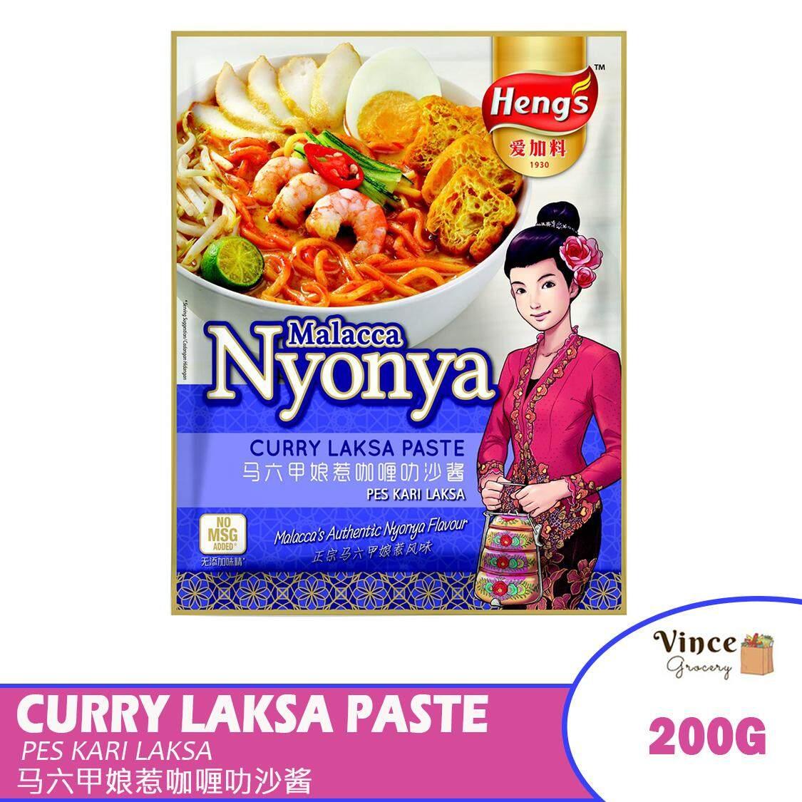HENG'S Malacca Nyonya Curry Laksa Paste  Pes Laksa Nyonya  马六甲娘惹咖喱叻沙酱 200G