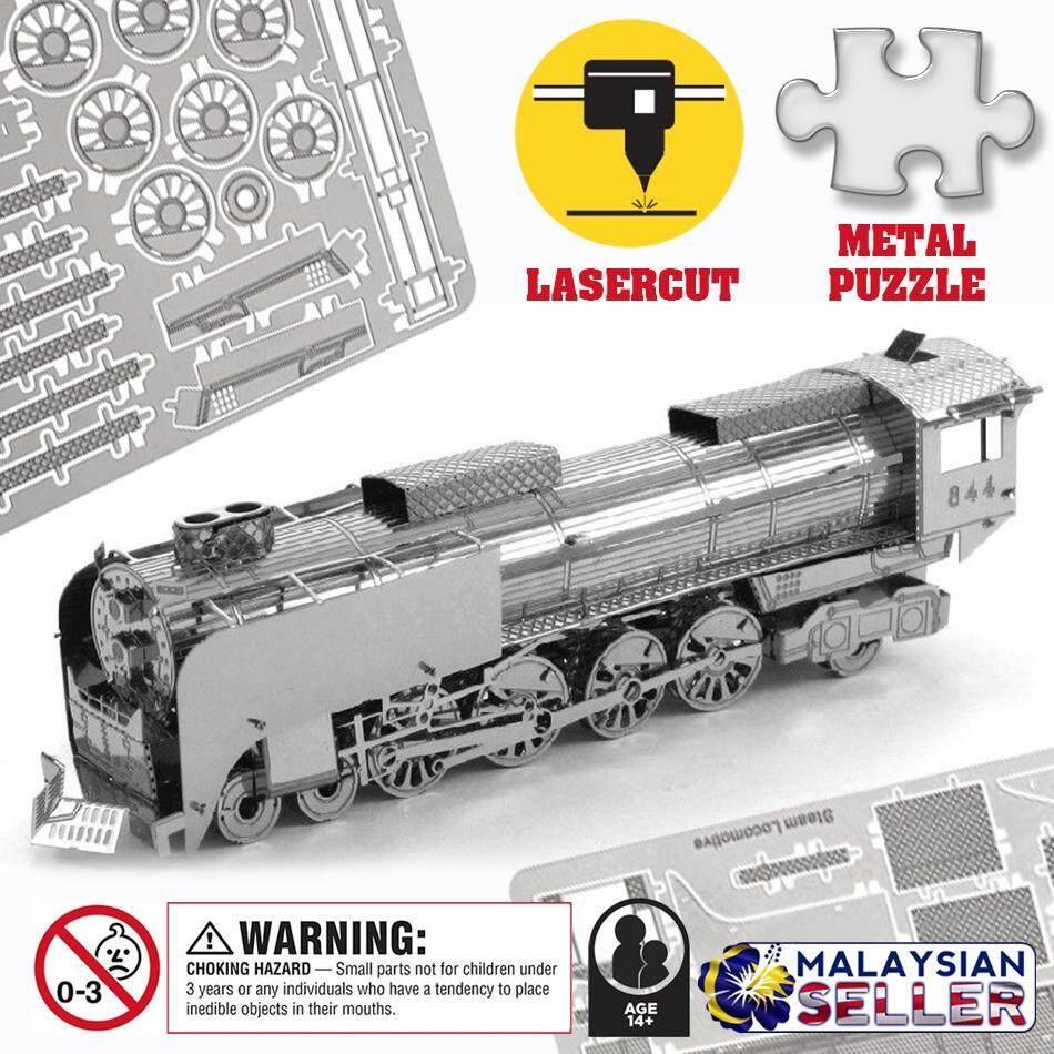 STEAM LOCOMOTIVE TRAIN [ Nano Puzzle ] - 3D Lasercut Metal Puzzle - Silver