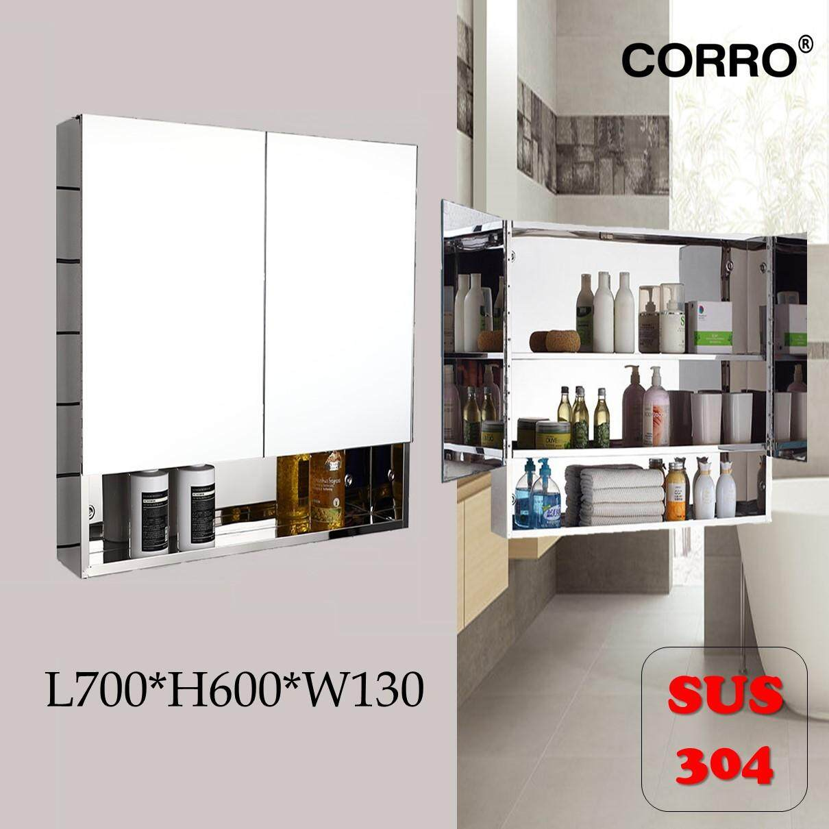 CORRO SUS304 100% Stainless Steel Bathroom Mirror Cabinet - L700*H600*W130