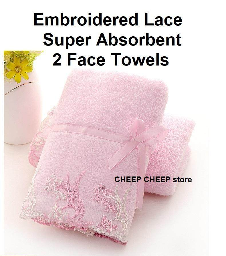 Premium Quality Bath Towel & Face Towel Luxury Embroidery Lace Towels Super High Water Absorbent Microfiber 70 x 140 cm & 35 x 75 cm - 2 Face Towel