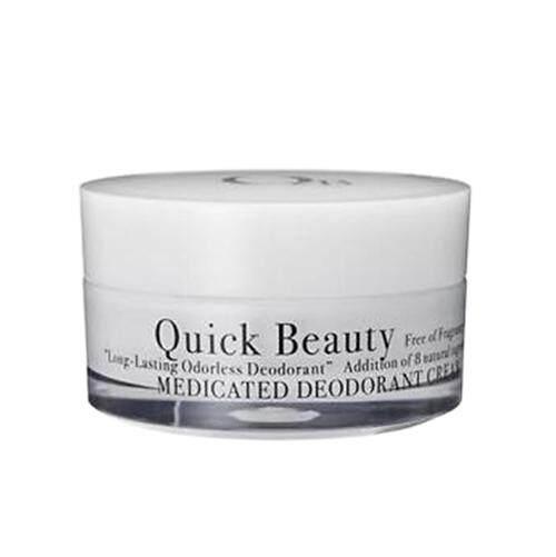 QUICK BEAUTY Deodorant Cream 30g