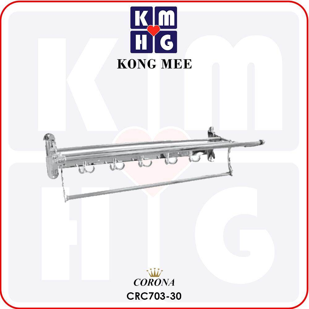 Corona - High Quality Towel Shelf Bar (CRC703-30)  High Quality Premium Hanger Cloth Laundry Drying Clothes Stick To Wall Home Living Furniture Fixtures Rak Kering Baju Luxury
