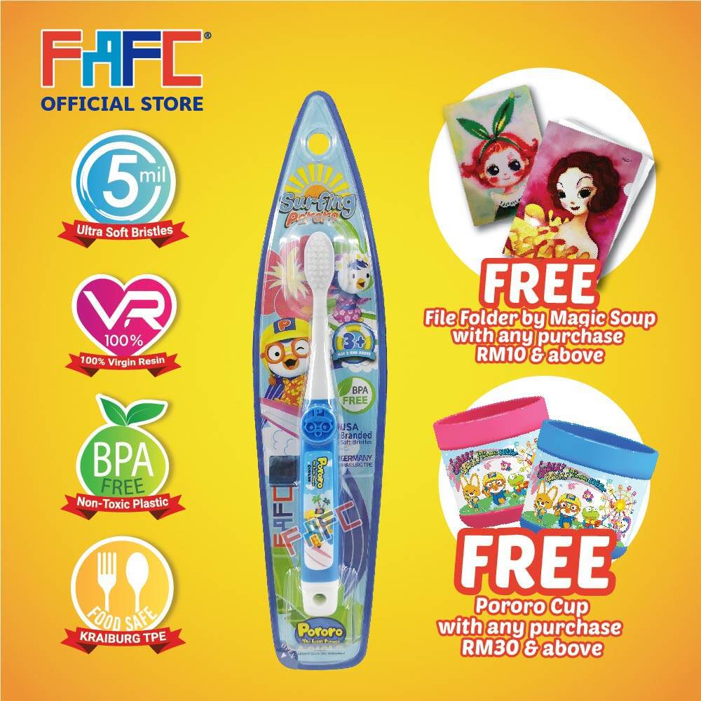 Pororo - (1 Pcs) FAFC Pororo Hook Kids Toothbrush