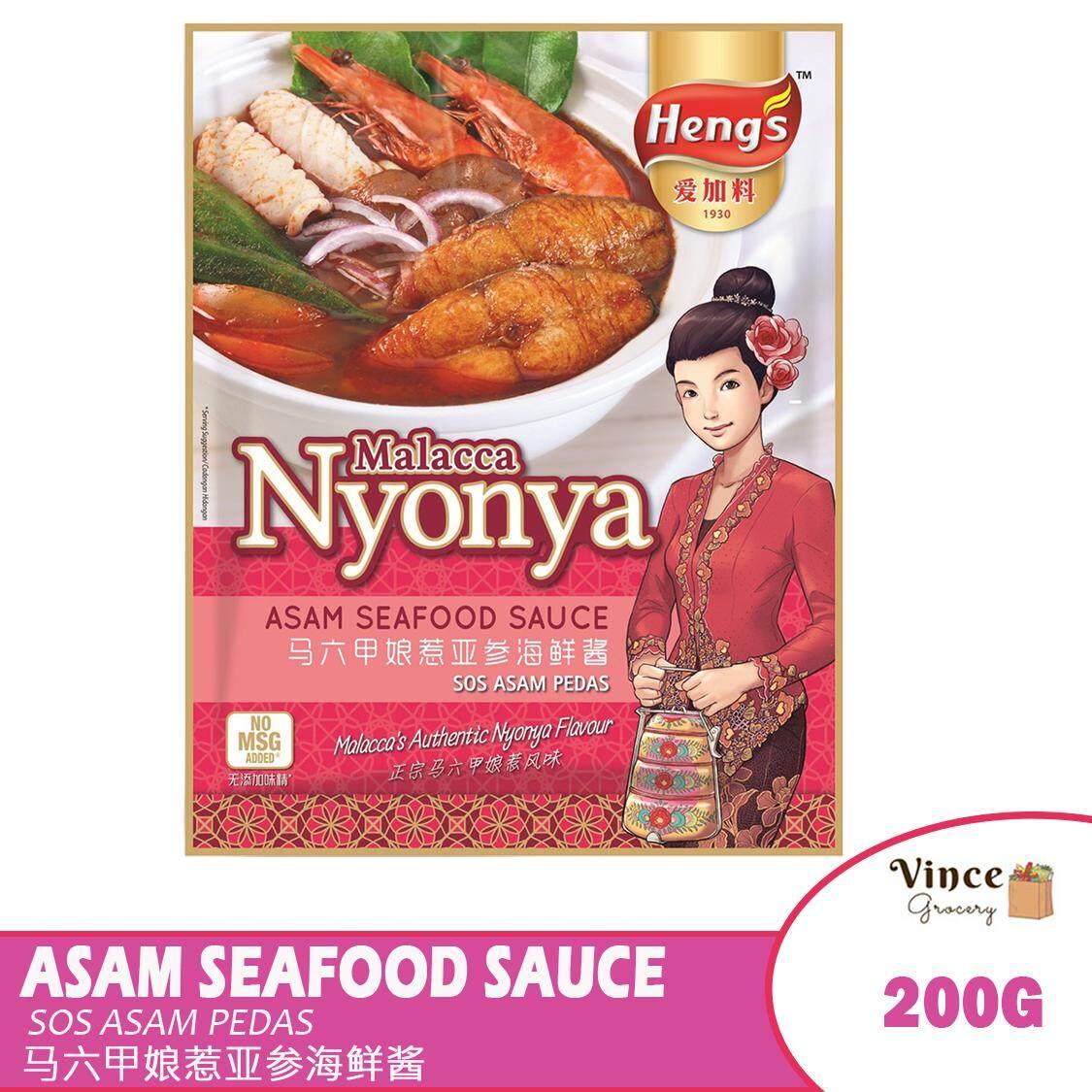 HENG'S Malacca Nyonya Asam Seafood Sauce  Sos Asam Pedas  爱加料马六甲娘惹亚参海鲜酱 200G