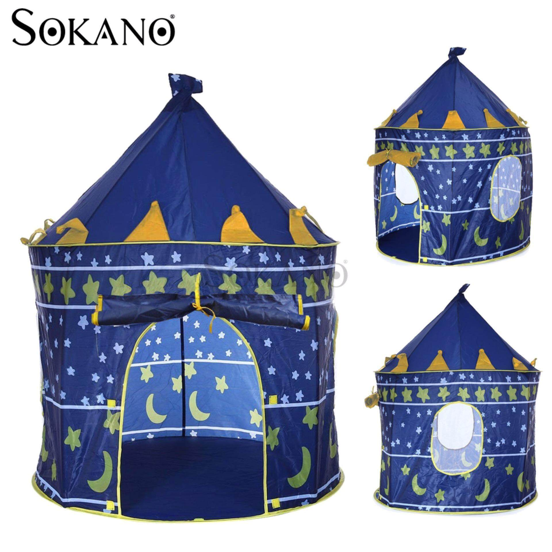 SOKANO Portable Folding Kids Play Tent Castle Cubby House - Prince(Blue) toys for girls