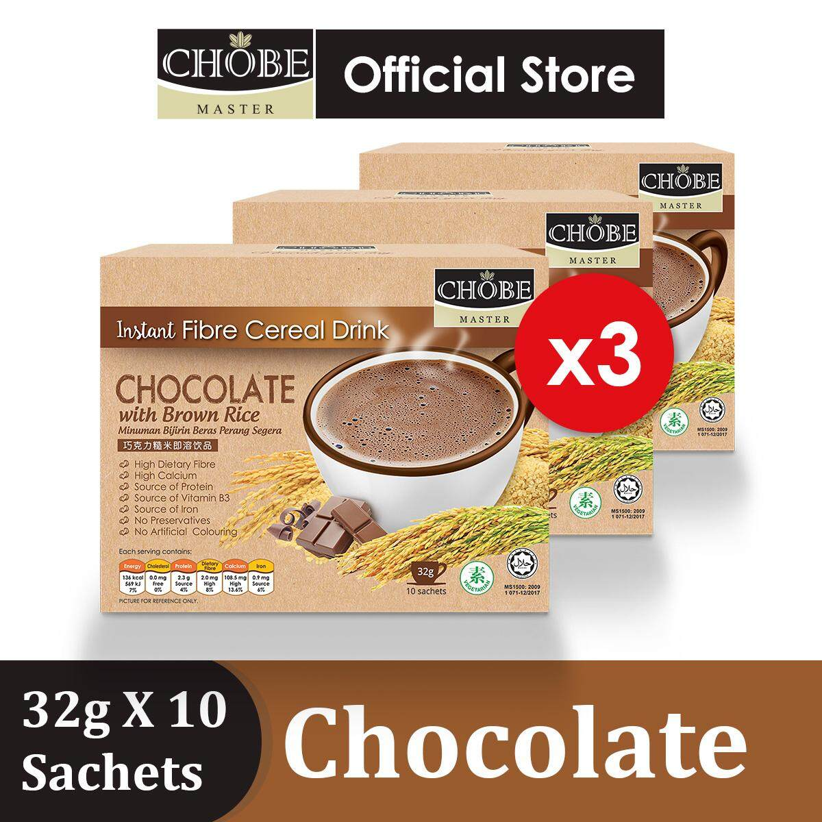 【Chocolate x 3】Instant Brown Rice Meal Replacement Drink CHOBE MASTER
