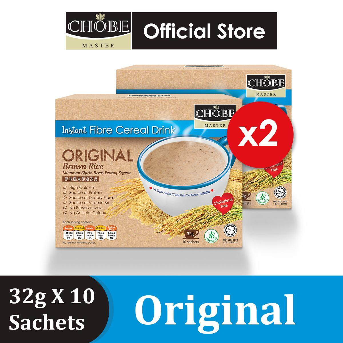 【Bundle 2 boxes】CHOBE MASTER Instant Brown Rice Drink (Original)