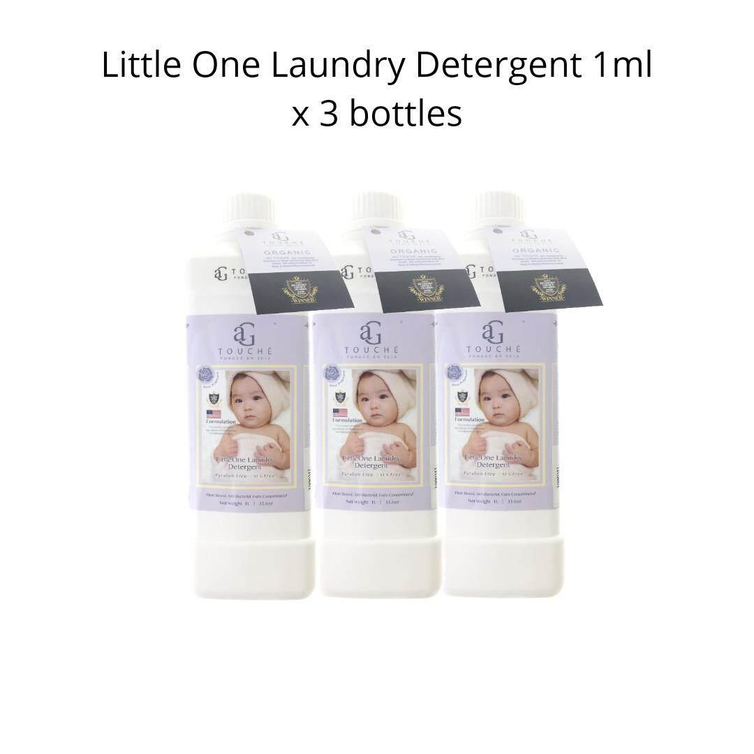 Little One Laundry Detergent 1L Bundle Set