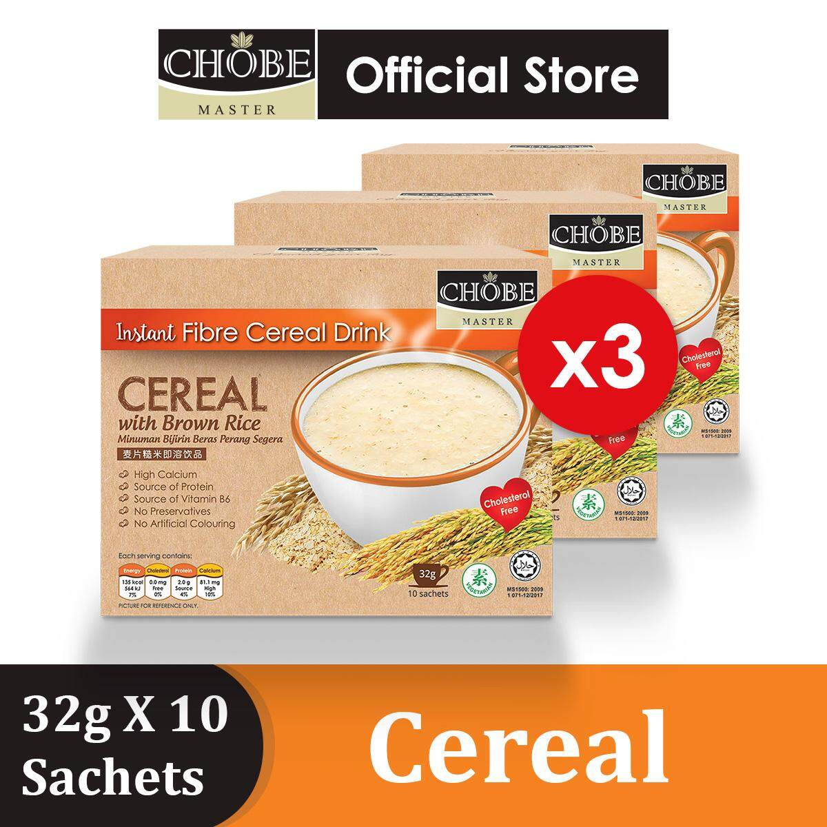 【Cereal x 3】Instant Brown Rice Meal Replacement Drink CHOBE MASTER