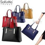 SoKaNo Trendz Sweet SA PU Premium PU Leather Bag Handbeg Wanita- Black