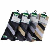 Semlouis Men Quarter Crew Socks - Arrow Design / PAIR