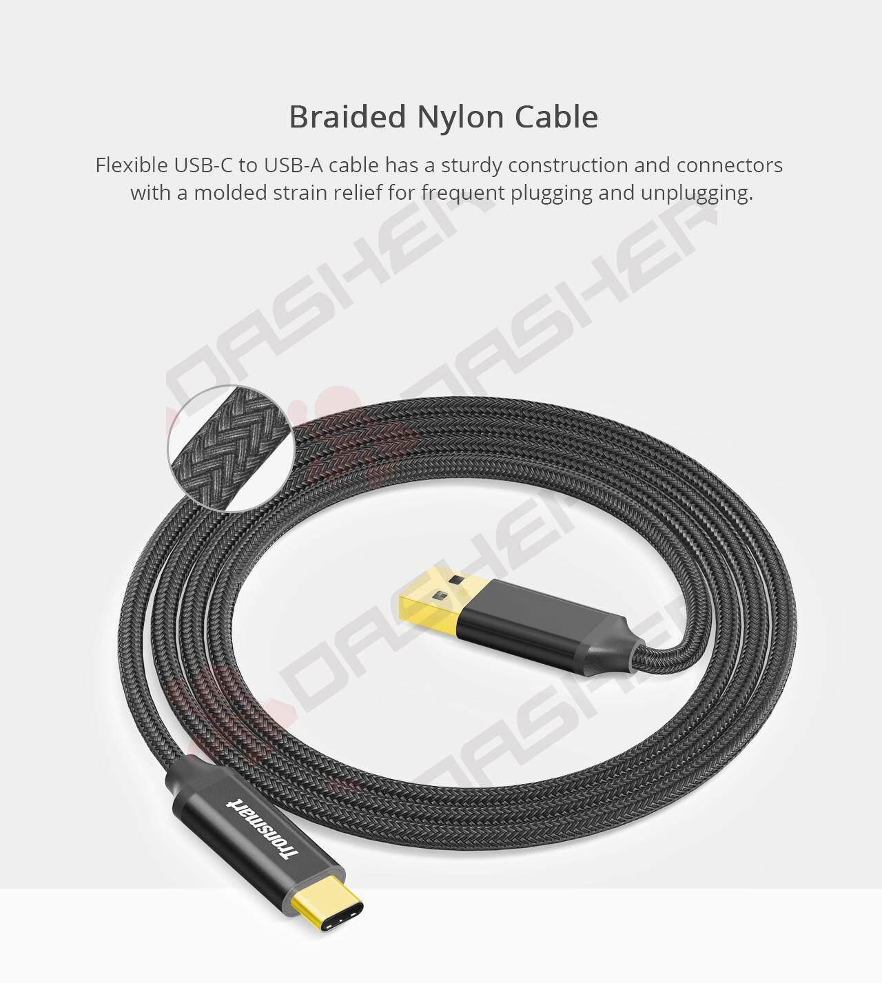 tronsmart cable