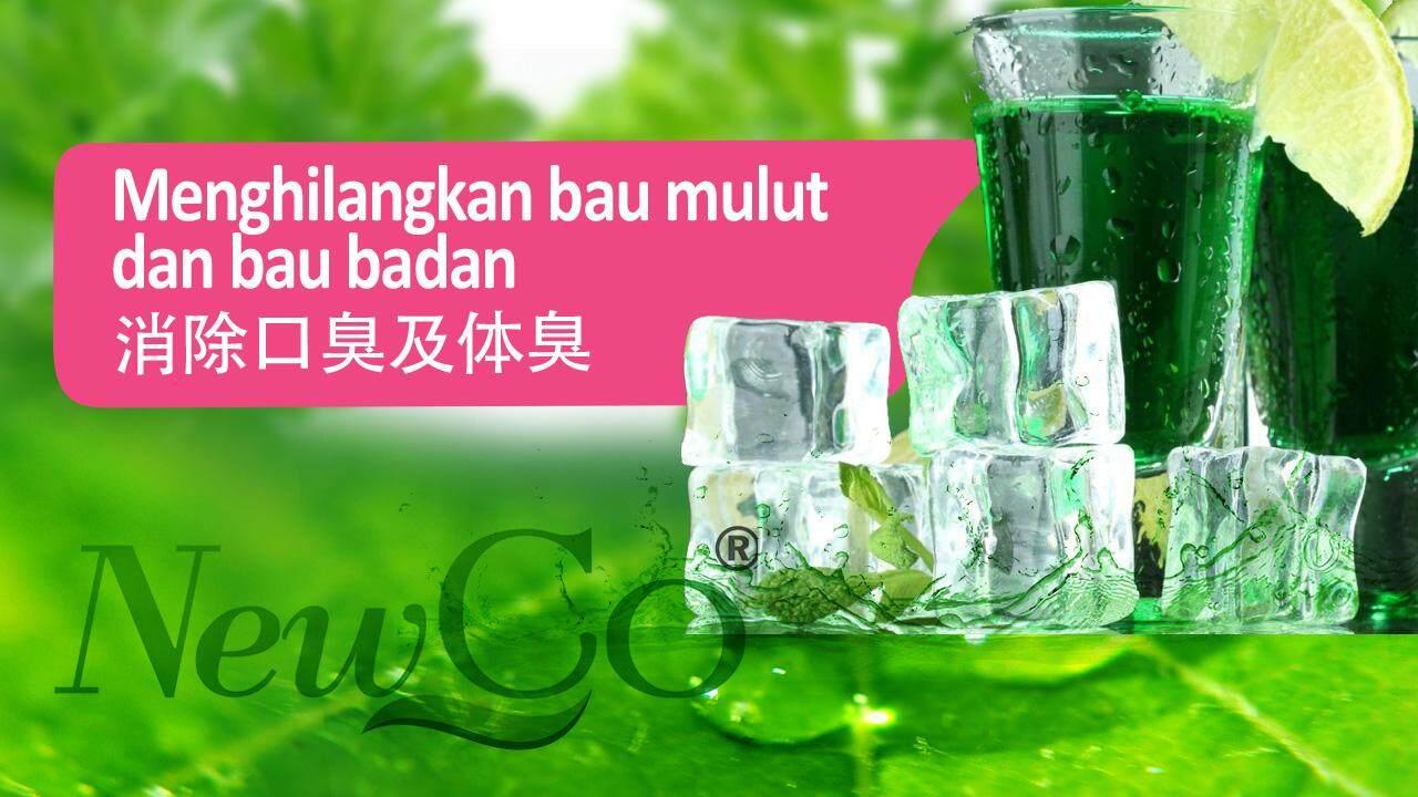 alfalfa-chlorophyll3.jpg