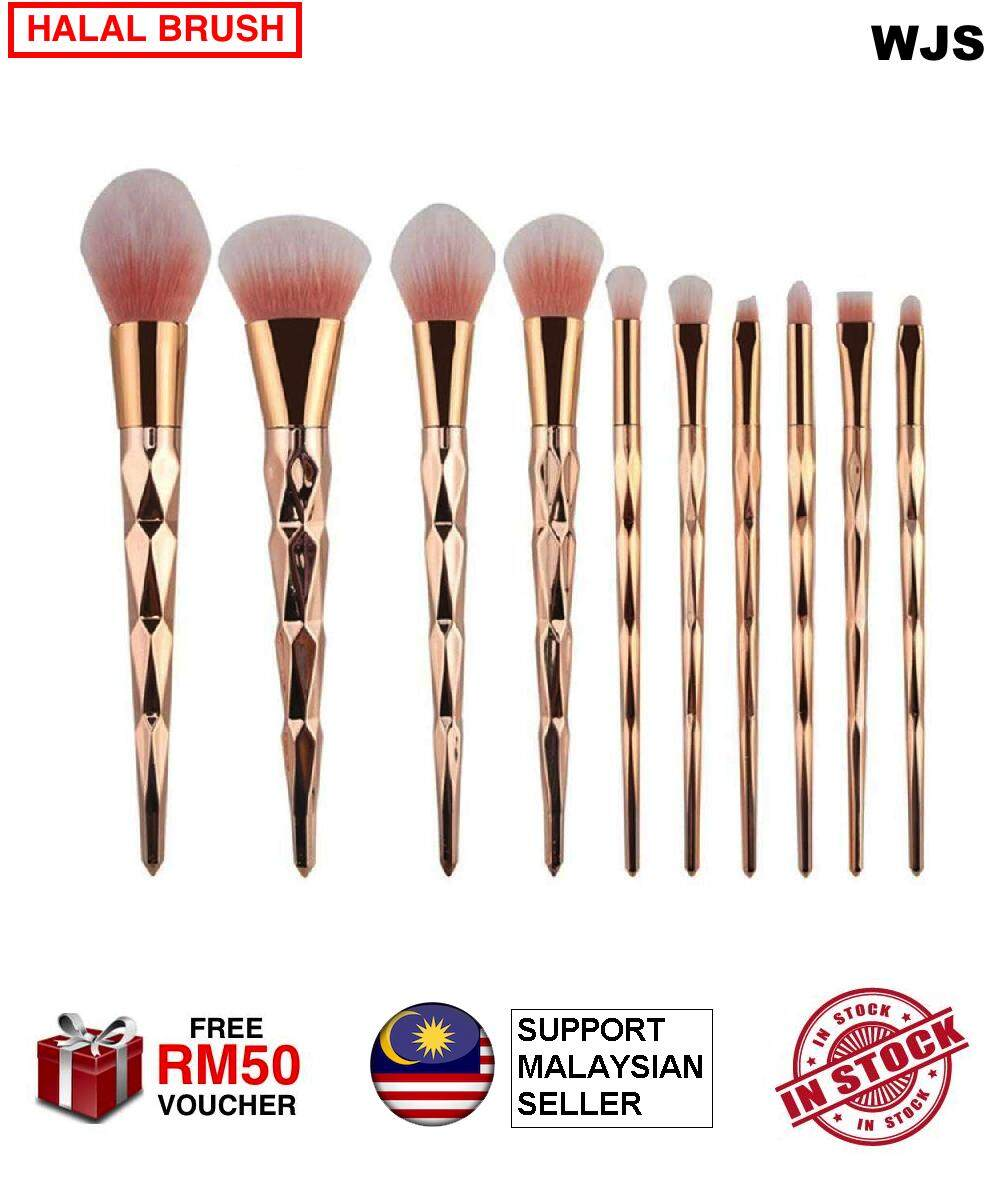(HALAL BRUSH) WJS 10pcs 10 PCS Unicorn Makeup Brush Thread Professsional Cosmetic Brushes Set With Colorful Rainbow Delicate Diamond Shape Handle Gold [FREE RM50 VOUCHER]