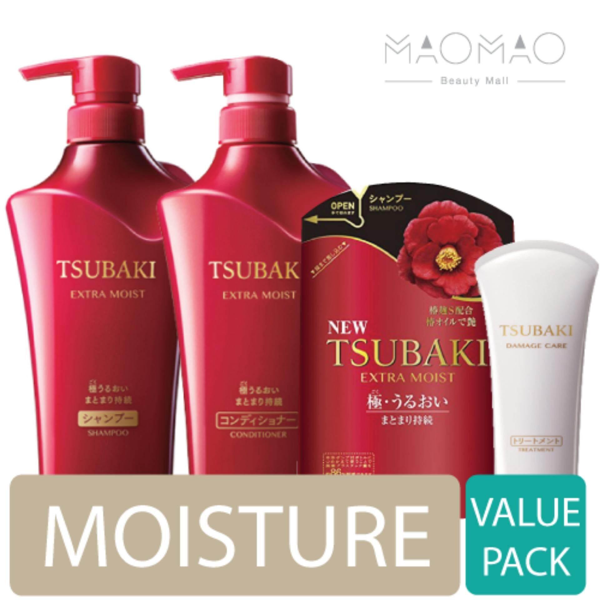 Cek Harga Shiseido Senka Perfect Whip 120g Terbaru Malaysian Counterpain Tsubaki Extra Moisture Shampoo 500ml Conditioner Refill Pack 345ml Treatment