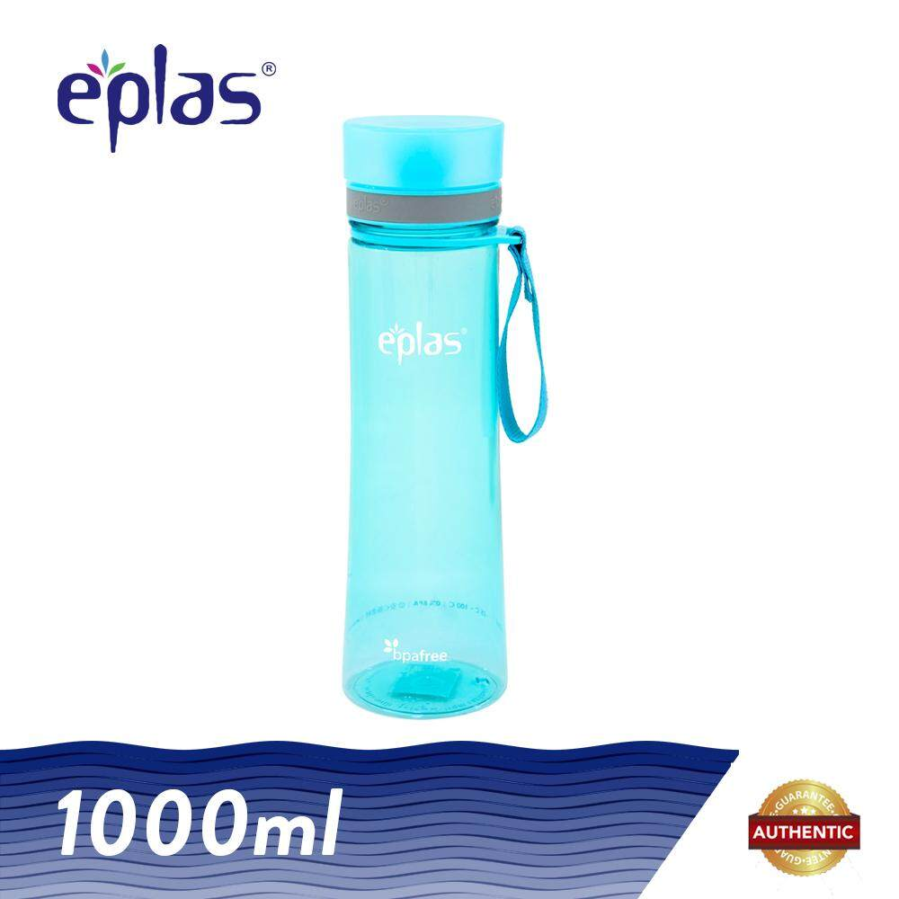 eplas 1000ml BPA Free Clear Transparent Drinking Bottle Water Tumbler