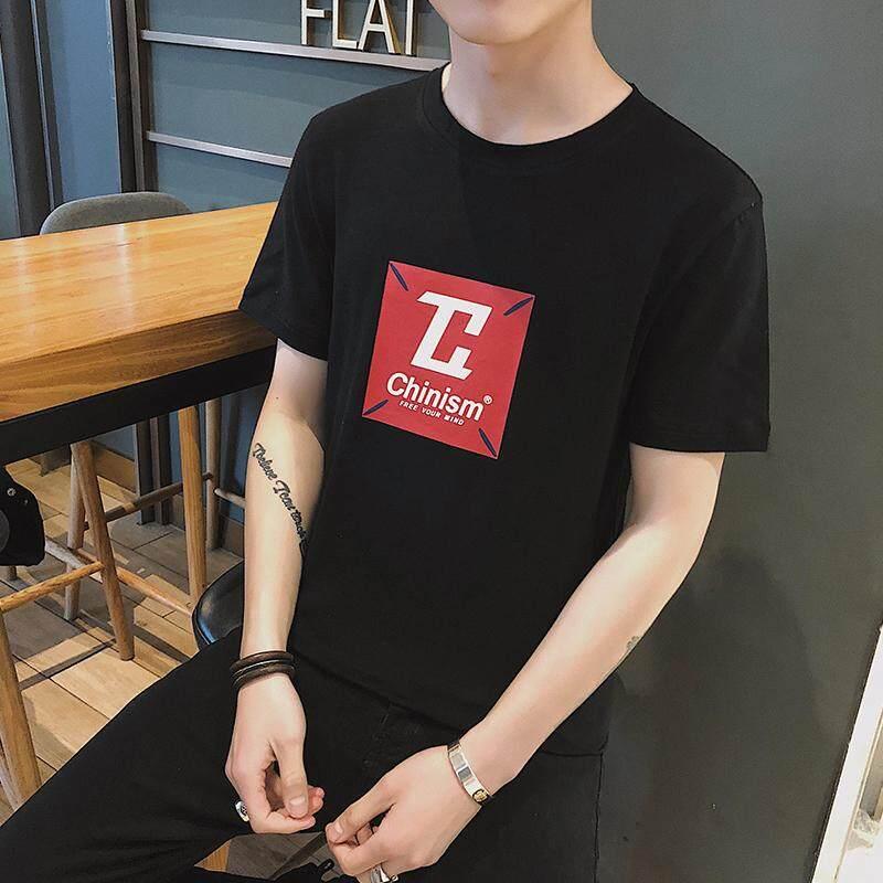 UCOM 2018 Lucu Tee Lucu T Shirts Homme Pumba Pria Lengan Pendek Cotton Tops Keren Tshirt