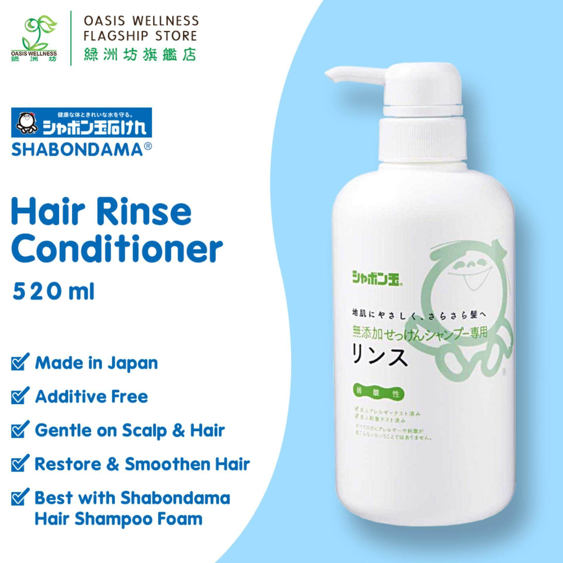 Shabondama Mutenka Rinse Hair Conditioner (520ml) - Natural Hair Conditioner -  シャボン玉石けん 护髮精华露护发素 (520毫升)