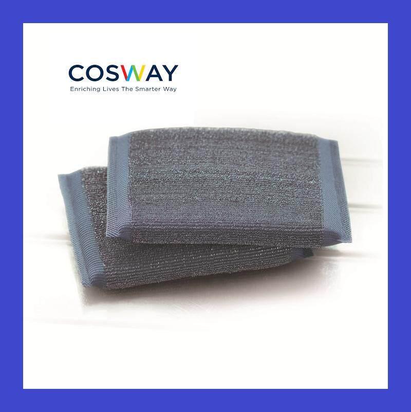 [Ready stock] Cosway Metallic Scouring Sponge