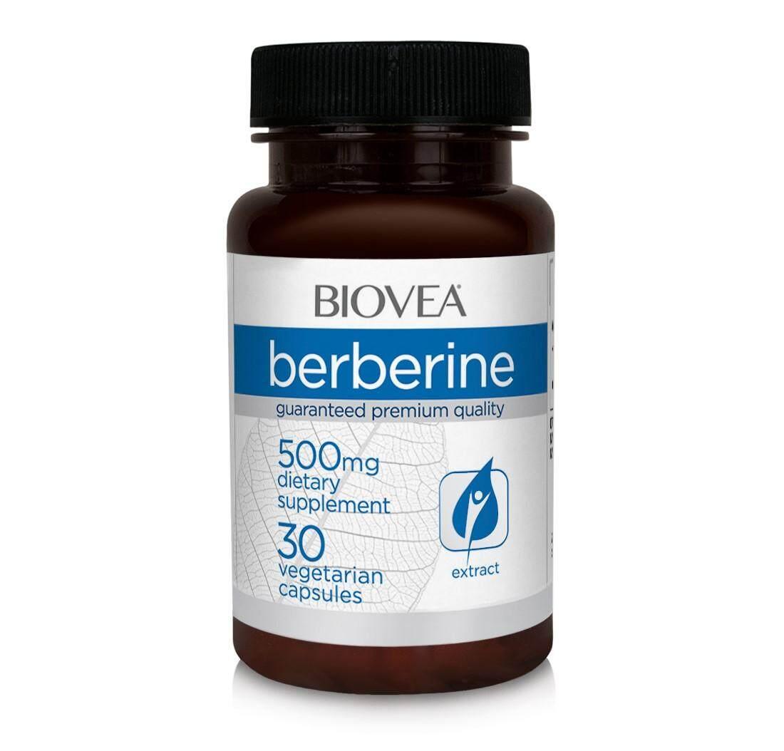 BERBERINE 500mg 30 Vegetable Capsules
