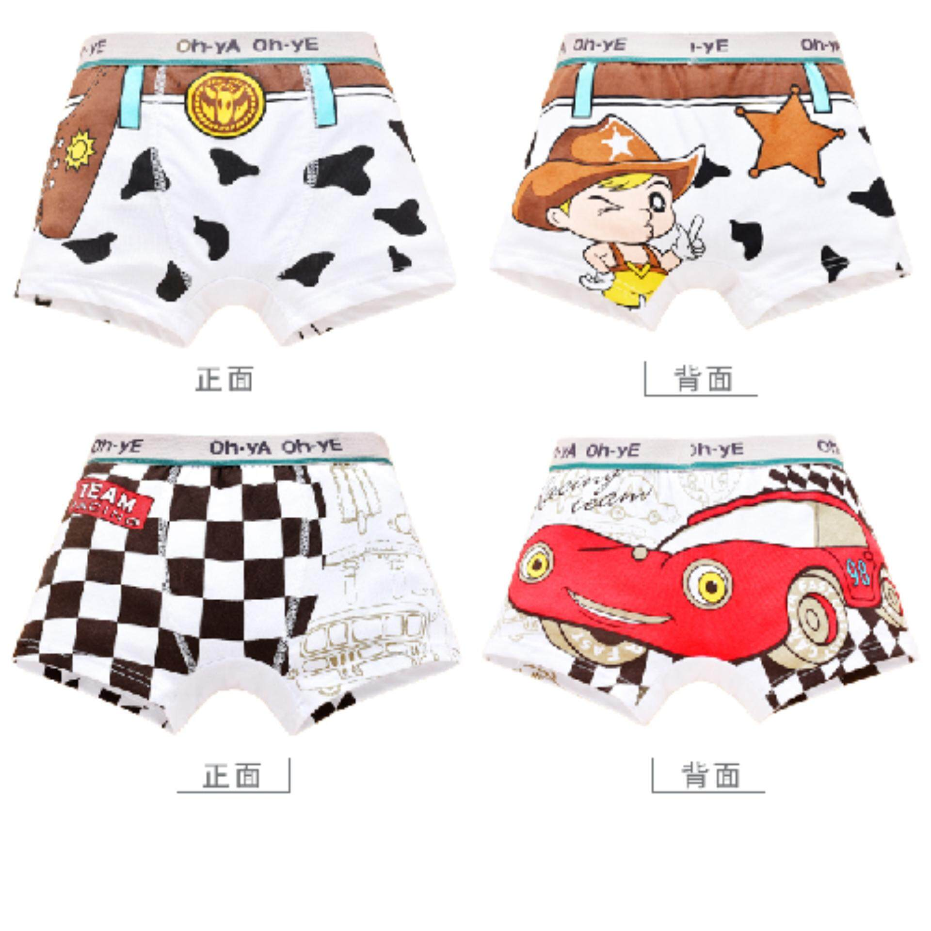 (Ready Stock in Selangor) Kid Boy's Underwear MYESKBU015