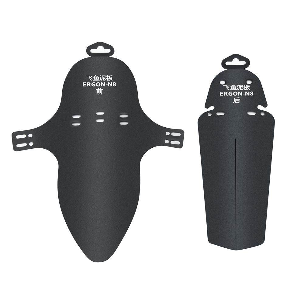 1 Set Sepeda Gunung Sepeda Gunung Depan + Belakang Pelindung Lumpur Pelindung Lumpur Fender-Intl