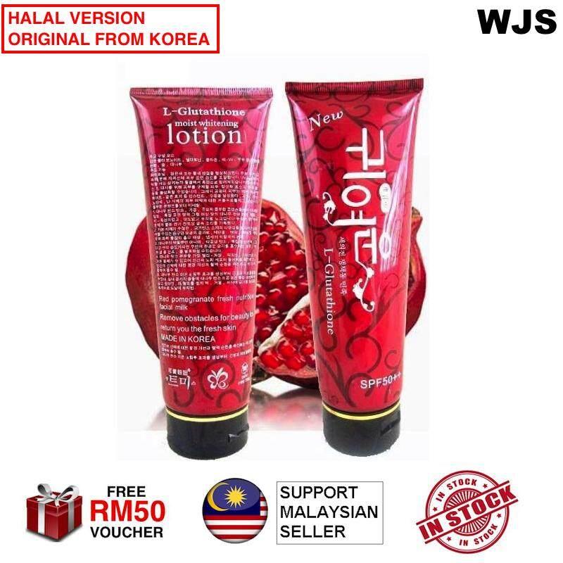 (HALAL VERSION) WJS True Korea L-Glutathione Red Pomegranate SPF50 Moist Whitening Lotion L Glutathione Red Pome Genuine Original 300g [FREE RM 50 VOUCHER]