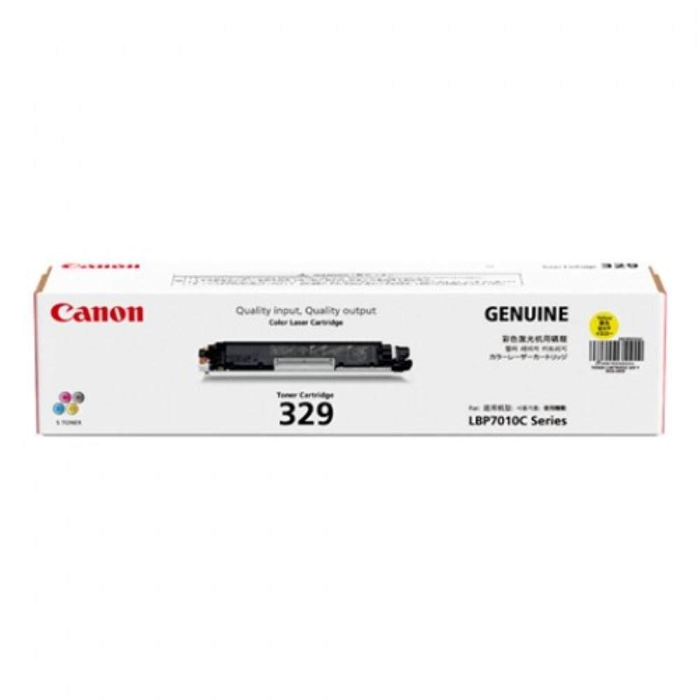 Canon Cartridge 329 Yellow Toner Cartridge