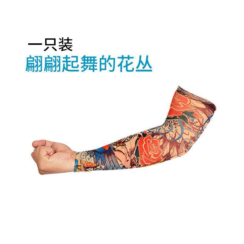 (2 Pcs) tato Lengan/Mengemudi Luar Ruangan Berkuda/Hill Pendakian Kemah Sunscreen Manset/Golf Pria dan Wanita Besar Bunga lengan-Internasional