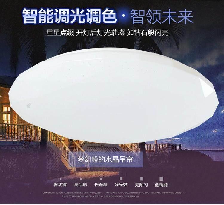 OP-LED-HOME-CL-HC480_Image1.jpg