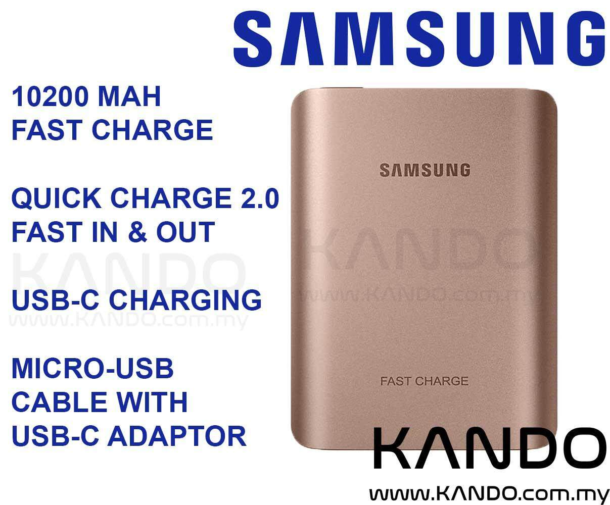 Samsung 10200mAh Fast Charge IN/OUT Battery Pack with Type C Cable 10200MAH Powerbank micro usb cable type c adaptor C