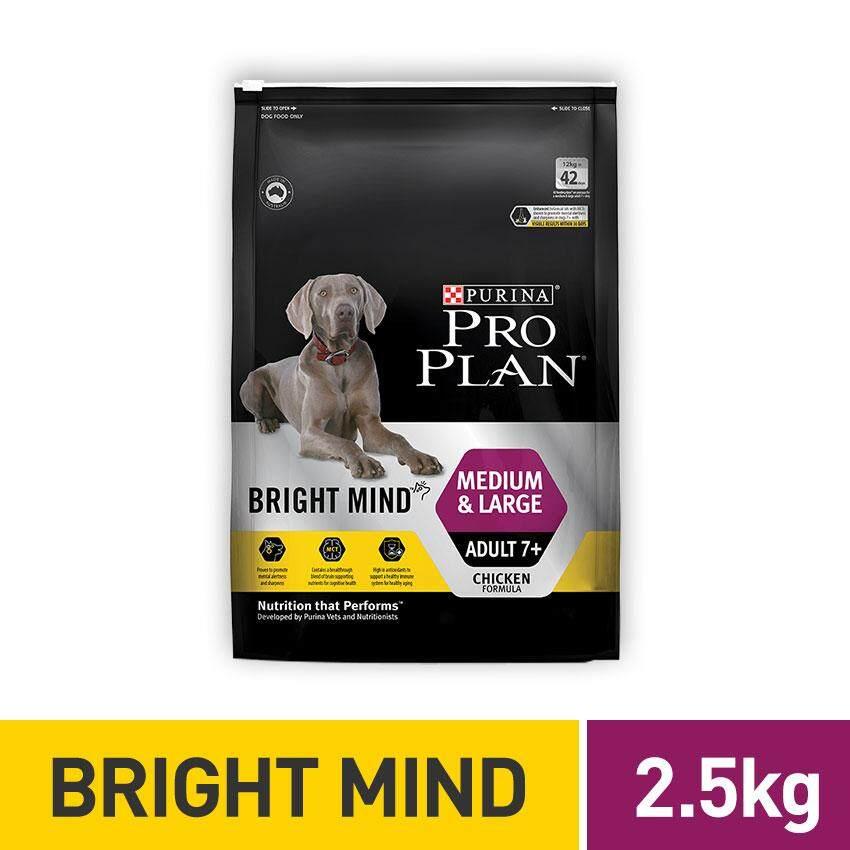 Pro Plan Bright Mind™ Medium & Large Adult 7+ (1 x 2.5kg) - Pet Food/ Dry Food/ Dog Food/ Makanan Anjing