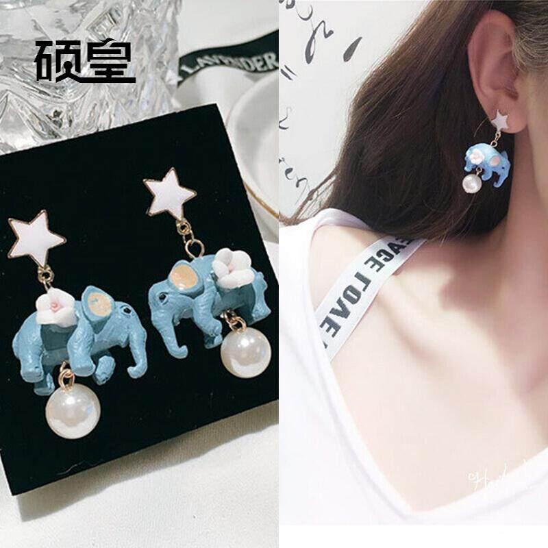 Shuo Raja Korea Versi Geometris Pentagram Bunga Tiga Dimensi Kartun Hewan Gajah Thailand Kyrgyzstan Mutiara Anting-Anting Anting-Anting Anting-Anting ED156 gajah Anting-Anting-Internasional